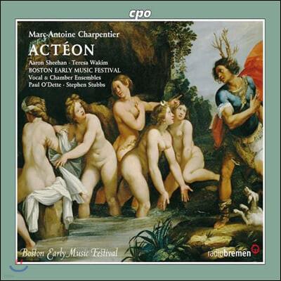 Paul O'Dette 샤르팡티에: 바로크 오페라 모음집 (Charpentier: Baroque Operas)