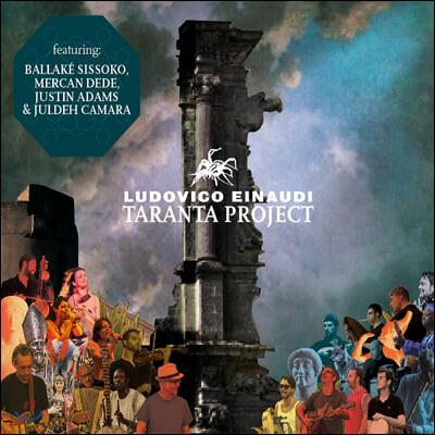 Ludovico Einaudi (루도비코 에이나우디) - Taranta Project