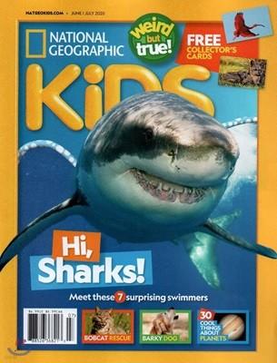 National Geographic Kids (월간) : 2020년 06/07월