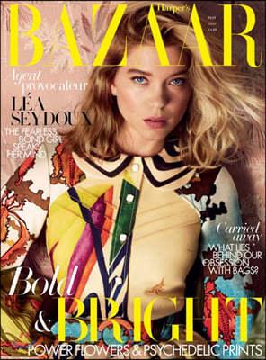 Harper's Bazaar UK (월간) : 2020년 05월