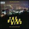 O.S.T. - The Bling Ring (�� �? ��) (Soundtrack)