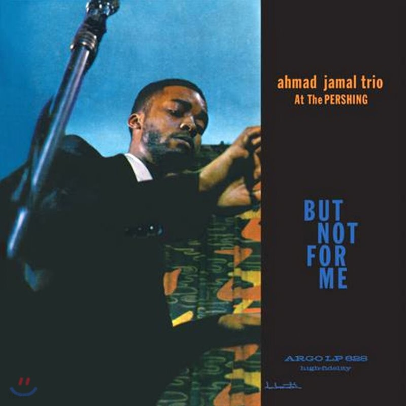 Ahmad Jamal Trio (아마드 자말 트리오) - Ahmad Jamal At The Pershing [LP]