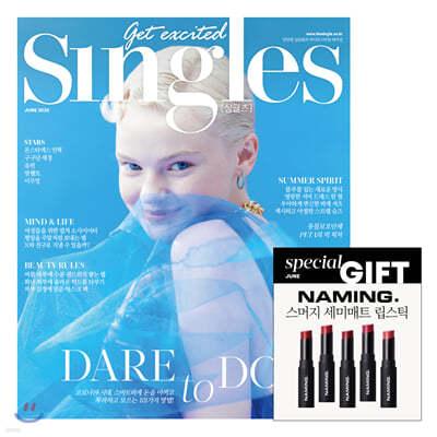 Singles 싱글즈 A형 (월간) : 6월 [2020]