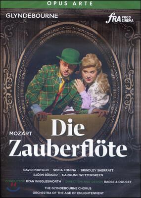 David Portillo 모차르트: 오페라 '마술피리' (Mozart: Die Zauberflote)