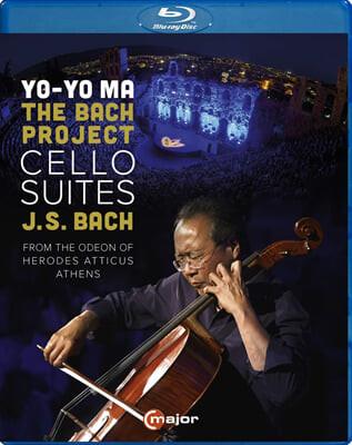 요요마의 바흐 프로젝트: 무반주 첼로 모음곡 (Yo-Yo Ma - The Bach Project: Cello Suites)