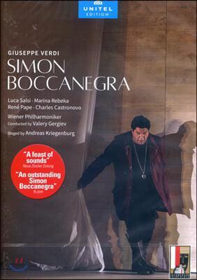 Valery Gergiev 베르디: 오페라 '시몬 보카네그라' (Verdi: Simon Boccanegra)