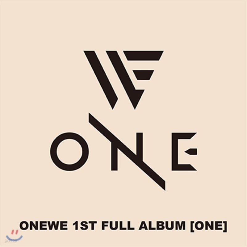 원위 (ONEWE) 1집 - ONE
