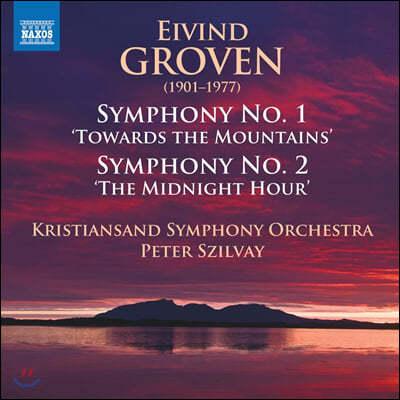 Peter Szilvay 에이빈 그로븐: 교항곡 1, 2번 (Eivind Groven: Symphony No. 1, 2)