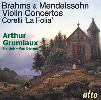 Arthur Grumiaux 브람스 / 멘델스존: 바이올린 협주곡 / 코렐리: 라 폴리아 - 아르투르 그뤼미오