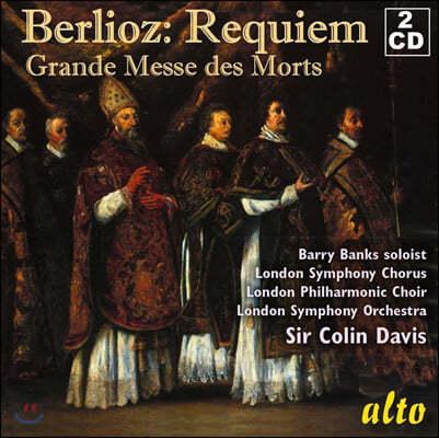 Colin Davis 베를리오즈: 레퀴엠 (Berlioz: Requiem)