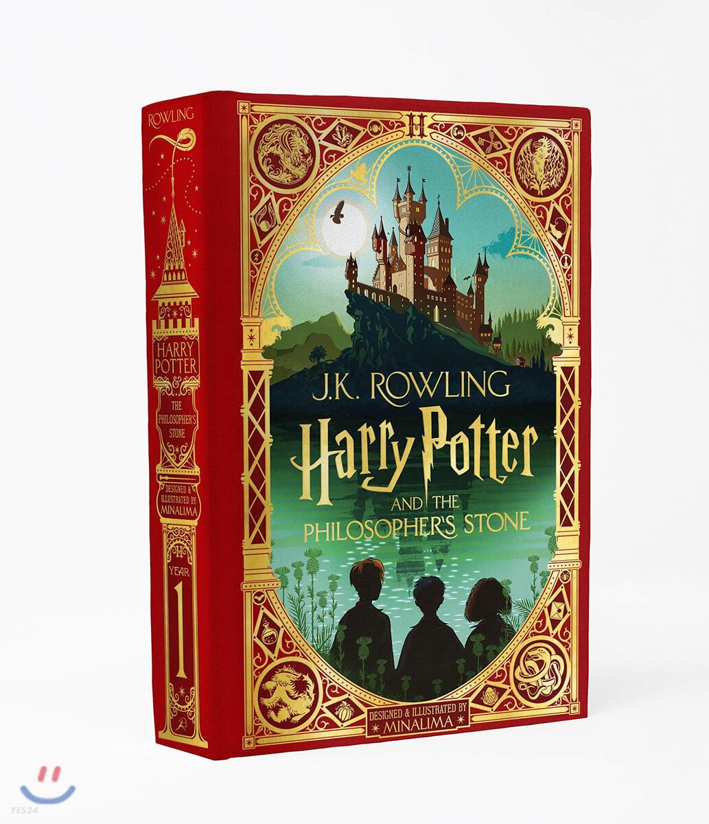 Harry Potter and the Philosopher's Stone : MinaLima Edition (영국판)