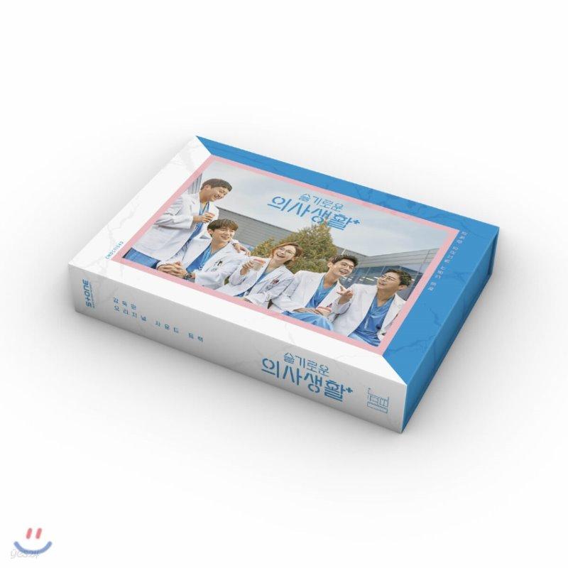 슬기로운 의사생활 (tvN 드라마) OST [닥터즈 ver.] [스마트 뮤직 앨범(키트앨범)]