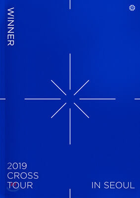 위너 (Winner) - WINNER 2019 CROSS TOUR IN SEOUL [DVD+LIVE CD]