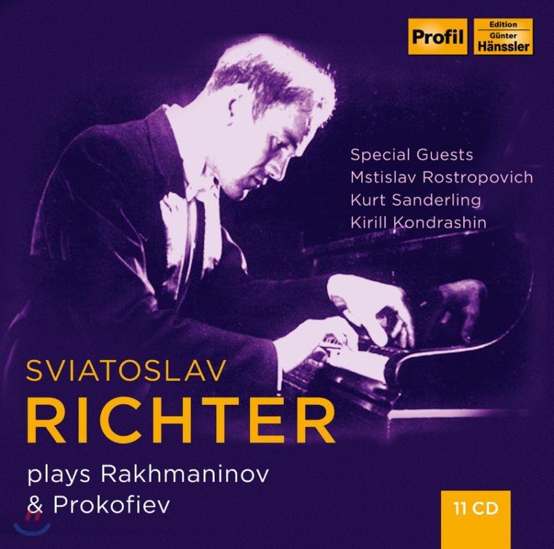 스비아토슬라프 리히테르가 연주하는 라흐마니노프와 프로코피예프 (Sviatoslav Richter plays Rachmaninov / Prokofiev)