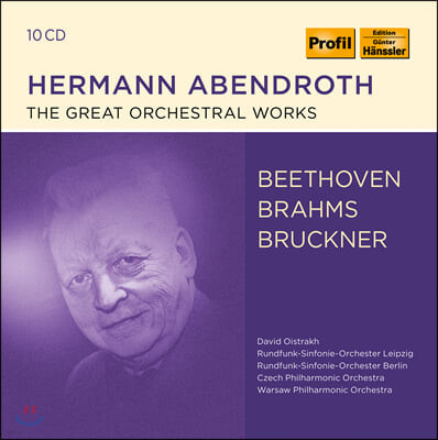 헤르만 아벤트로트 관현악 작품집 - 베토벤 / 브람스 / 브루크너 (Hermann Abendroth - The Great Orchestral Works)