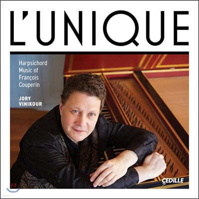 Jory Vinikour 프랑수아 쿠프랭: 하프시코드 6-8번 모음곡 (Francois Couperin: Pieces de clavecin II 6-8)