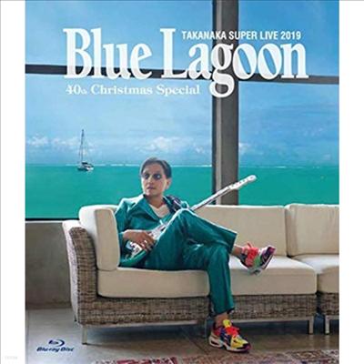 Takanaka Masayoshi (타카나카 마사요시) - Super Live 2019 ~Blue Lagoon 40th Christmas Special~ (Blu-ray)(Blu-ray)(2020)