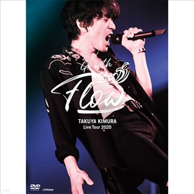 Kimura Takuya (키무라 타쿠야) - Live Tour 2020 Go With The Flow (지역코드2)(2DVD) (초회한정반)