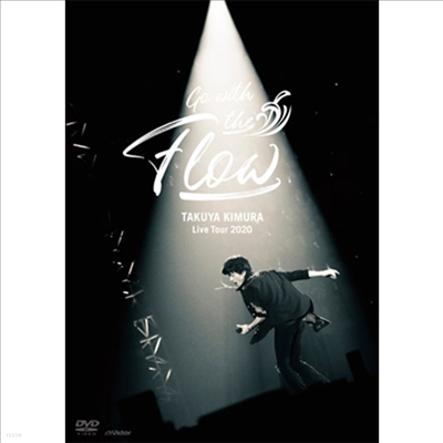 Kimura Takuya (키무라 타쿠야) - Live Tour 2020 Go With The Flow (지역코드2)(2DVD)