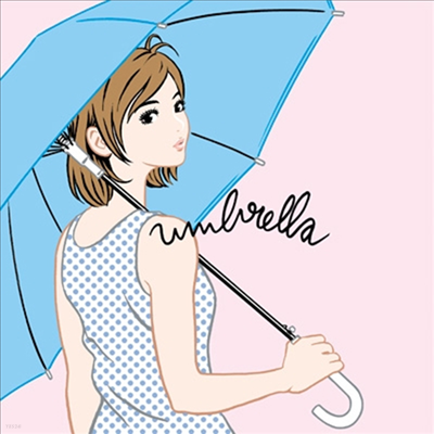 Sekai No Owari (세카이노 오와리) - Umbrella / Dropout (CD+DVD) (초회한정반 A)