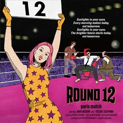 Paris Match (파리스 매치) - Round 12