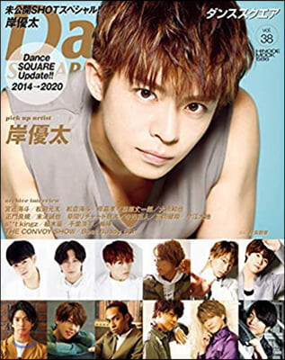 Dance SQUARE(ダンススクエア) vol.38