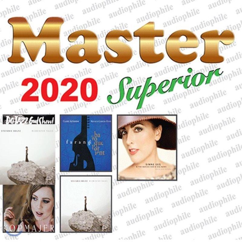 2020 Master Music 레이블 오디오파일 샘플러 (Master Superior 2020)