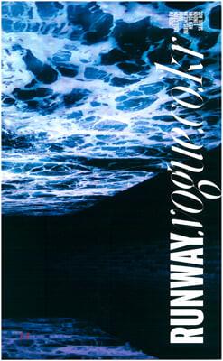 VOGUE COLLECTION BOOK 보그 컬렉션 북 : 2020 F/W