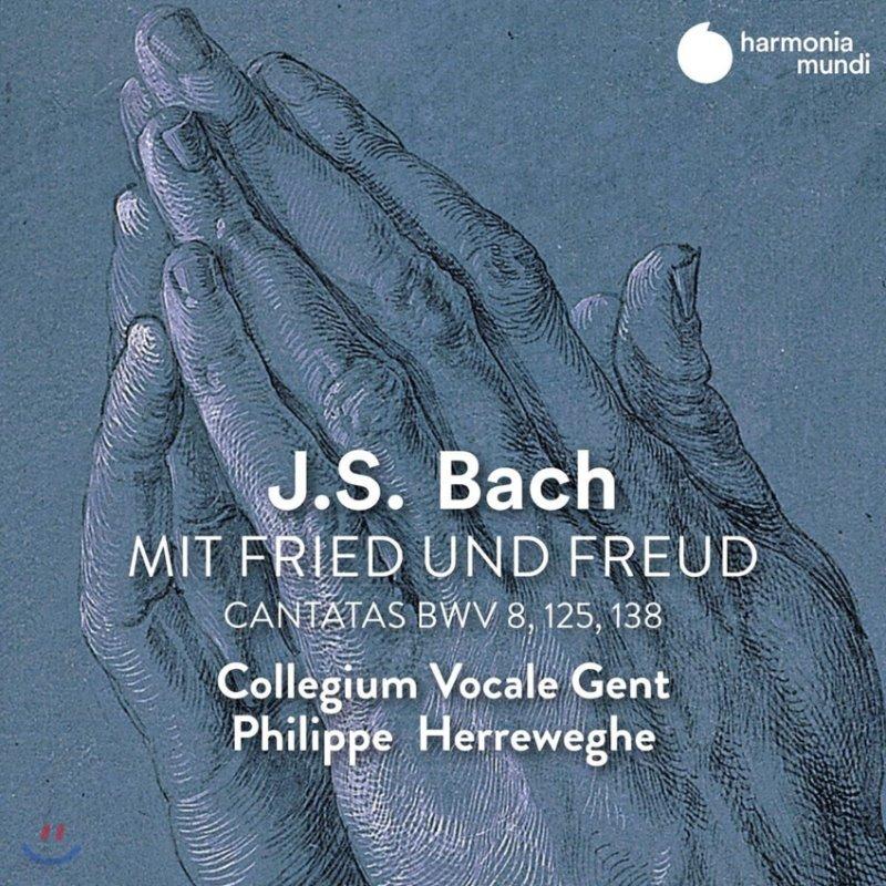 Philippe Herreweghe 바흐: 칸타타 (Bach: Cantatas BWV8, 125, 138)