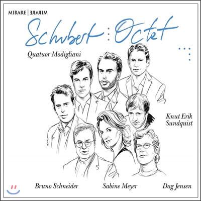 Modigliani Quartet 슈베르트: 8중주곡 (Schubert: Octet)