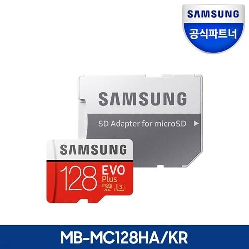 공식인증 삼성전자 MicroSD EVO PLUS 128GB MB-MC128HA/KR + 아이스 큐브