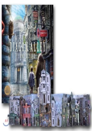 Harry Potter: A Pop-Up Guide to Diagon Alley and Beyond : 해리포터 다이애건 앨리 팝업북