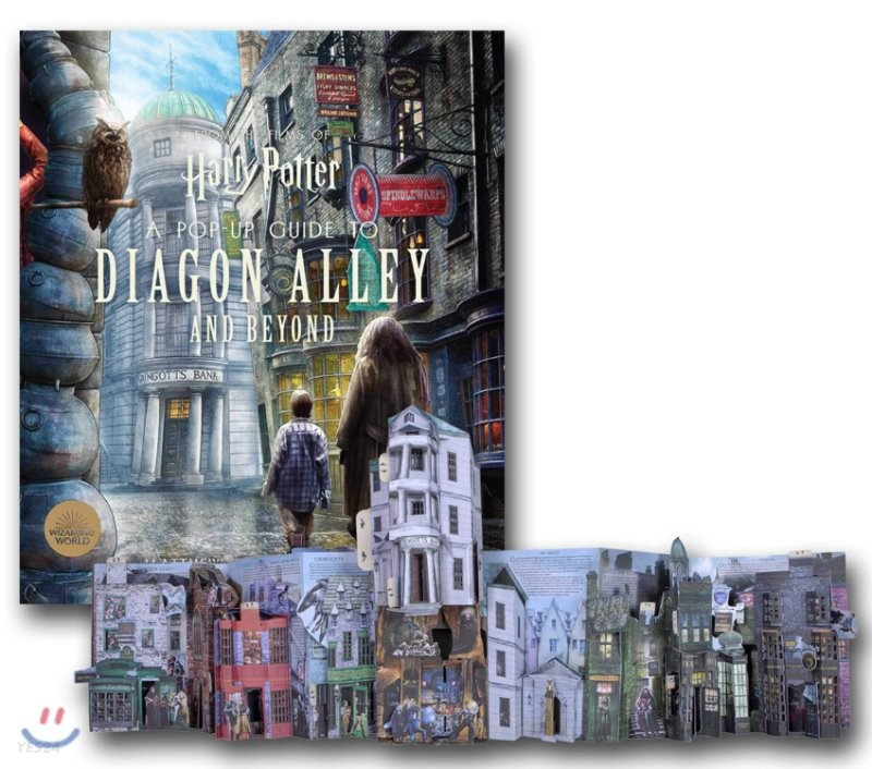 Harry Potter: A Pop-Up Guide to Diagon Alley and Beyond : 해리포터 다이애건 앨리 팝업북 (케이스 미포함)