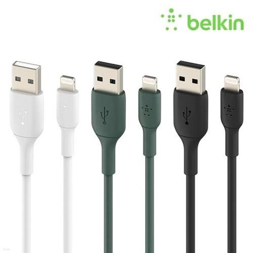 벨킨 부스트업 라이트닝 아이폰 충전 케이블 1M ...