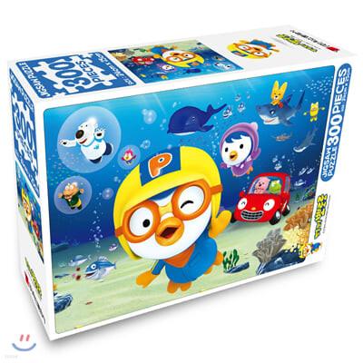 뽀롱뽀롱 뽀로로 300pcs 직소퍼즐 물속 친구들