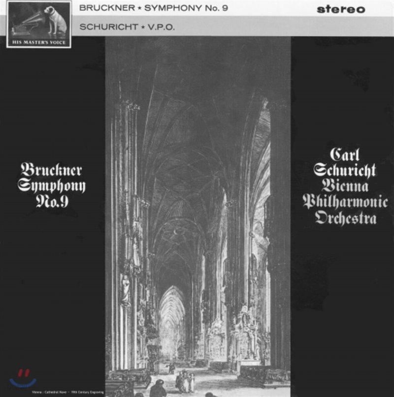 Carl Schuricht 브루크너: 교향곡 9번 (Bruckner: Symphony WAB109) [LP]