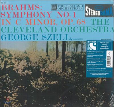 George Szell 브람스: 교향곡 1번 - 조지 셸 (Brahms: Symphony Op.68) [LP]