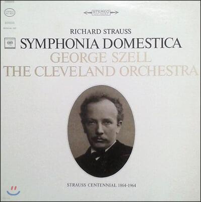 George Szell 슈트라우스: 가정 교향곡 (Strauss: Symphonia Domestica Op.53) [LP]