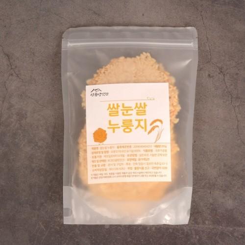 [싸리재] 쌀눈쌀 누룽지 200g - 인공화학첨가물 0% 우리 농산물로 만듭니다
