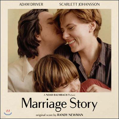 넷플릭스 `결혼 이야기` 영화음악 (Marriage Story OST by Randy Newman)