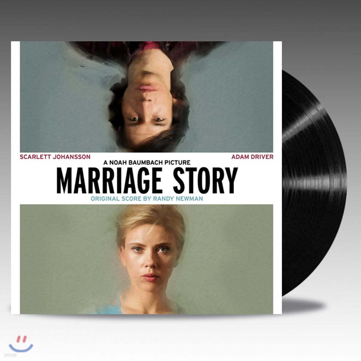 넷플릭스 `결혼 이야기` 영화음악 (Marriage Story OST by Randy Newman) [LP]