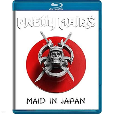 Pretty Maids - Maid In Japan - Future World Live 30th Anniversary (Blu-ray)(2020)