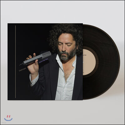 Destroyer (디스트로이어) - Have We Met [LP]