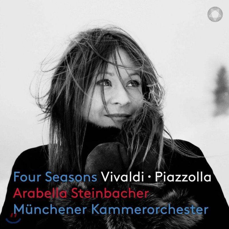 Arabella Steinbacher 비발디 / 피아졸라: 사계 (Vivaldi / Piazzolla: The Four Seasons)