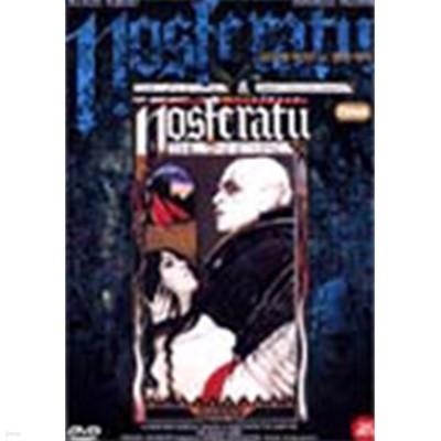 [DVD] 이자벨 아자니의 뱀파이어 / 노스페라투 (Nosferatu: Phantom Der Nacht / Nosferatu The Vampyre) [2disc]