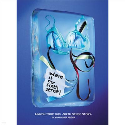 Aimyon (아이?D) - Tour 2019 -Sixth Sense Story- In Yokohama Arena (지역코드2)(DVD) (초회한정반)