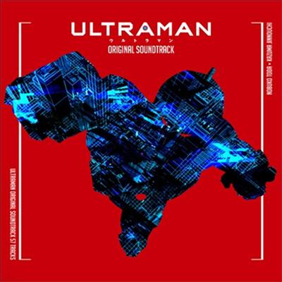 O.S.T. - Ultraman (울트라맨) (2CD)