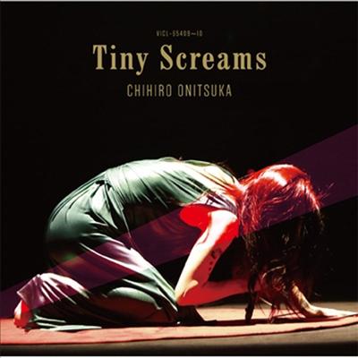Onitsuka Chihiro (오니츠카 치히로) - Tiny Screams (2CD)