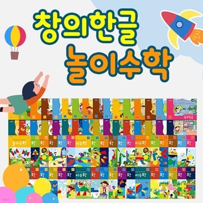 스마트킨더-놀이수학2단계 전 12호 / 하뚱 / 처음교육