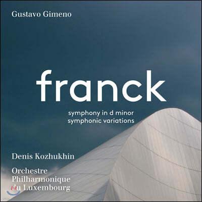 Gustavo Gimeno / Denis Kozhukhin 프랑크: 교향곡, 교향적 변주곡 (Franck: Symphony in d minor, Symphonic Variations)